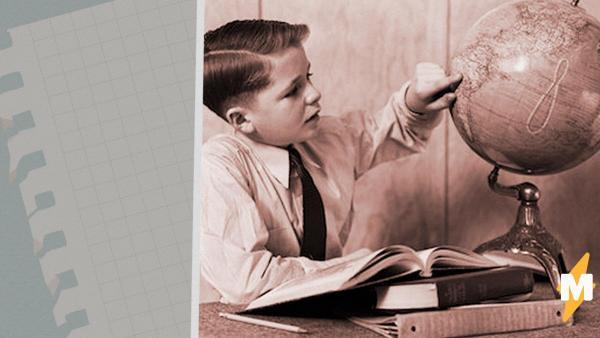 Учащиеся показывают, как не делать домашнюю работу в онлайн-школе. Помогут графические редакторы или Word