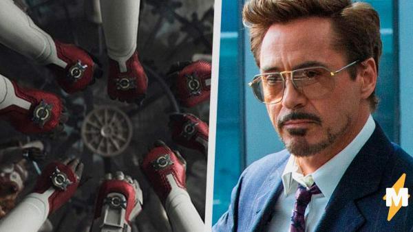 """Marvel подтвердила пасхалку с кулаками Мстителей в """"Финале"""". Это была отсылка к Тони Старку, и трогательная"""