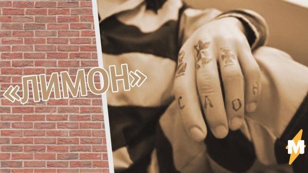 «ЖУК – Жизнь Украл Карантин». Люди придумывают упоротые татуировки, а вдохновением служат тюрьма и COVID-19
