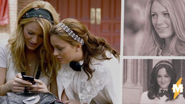 Фанаты сериала Gossip Girl снова пищат от восторга. Селена и Блэр