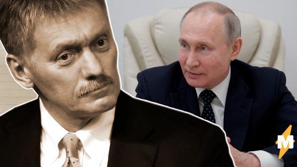 Дмитрий Песков пошутил, что Владимир Путин – вирусолог. И новые скилы президента – это мемы и шутки в Сети
