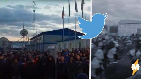 «Их бы в Москву на митинг». Люди увидели бунт рабочих на месторождении «Газпрома» в Якутии, и им не до смеха