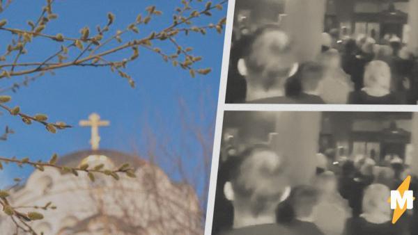 Люди отметили Вербное воскресенье несмотря на COVID-19.