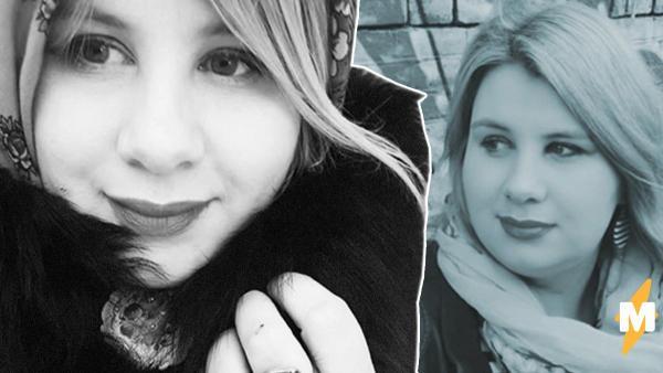 Пермская журналистка знала, что погибает от COVID-19. Но врачи назвали диагноз лишь через день после её смерти
