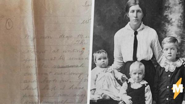 """""""Я мечтаю покинуть это место"""". Девушка нашла письмо прадеда из изоляции времён испанки - оно будто о COVID-19"""
