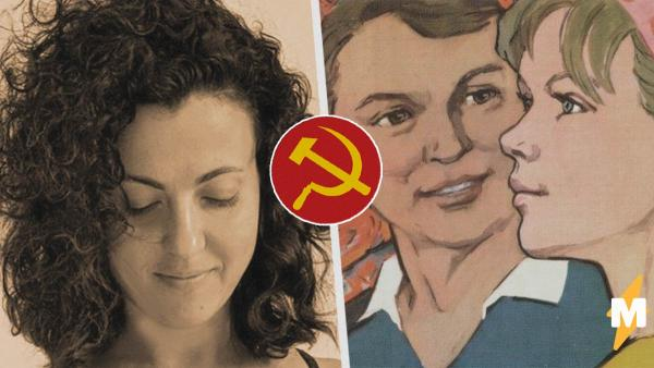 Художница из США показала плюсы советского воспитания. Оказалось, что мама с детства готовила её к пандемии
