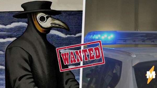 Парень погулял на карантине и стал мемом, но теперь его ищет полиция. Всё благодаря криповому наряду XVII века