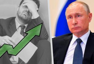Путин пообещал повышенное пособие по безработице всем, кто потерял работу во время эпидемии COVID-19