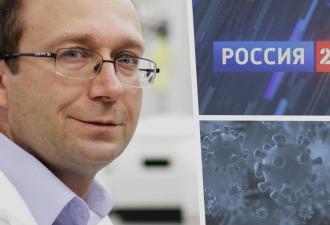 «Россия-24» нашла странное объяснение низкой смертности от COVID-19. Россияне просто не доживают до старости