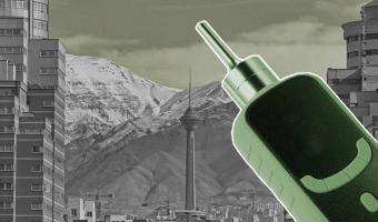 Иранские военные показали чудо-прибор для борьбы с COVID-19. Техника чует вирус антенной и магнитным полем