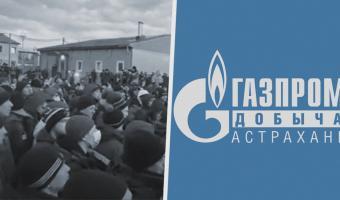 Вахтовики взбунтовались на месторождении «Газпрома» в Якутии. На видео толпа требует защиты от COVID-19