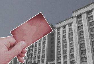 Кто и как может получить отсрочку по кредиту из-за COVID-19. Госдума приняла закон о кредитных каникулах