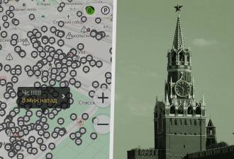 Митинг вспыхнул прямо на Красной площади. Но задержать никого не выйдет, ведь протесты в «Яндекс.Навигаторе»