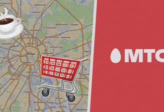 В Сети появилась карта малого бизнеса. На ней легко узнать, какие магазины и рестораны открыты в карантин