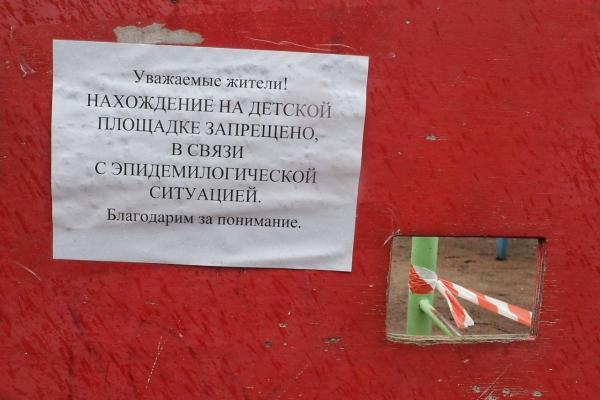 «Не знаю, в отделе всё расскажу». Мужчина из Петербурга рассказал, как его штрафовали за прогулку с сыном