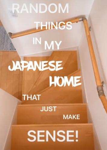 Девушка застряла в Японии на карантине, но не скучает. Она сидит в умном доме, будто созданном инопланетянами