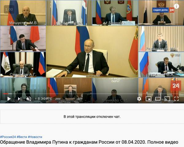"""""""Путин что-то зачастил с обращениями"""". """"Первый канал"""" анонсировал речь президента - но люди шутили зря"""
