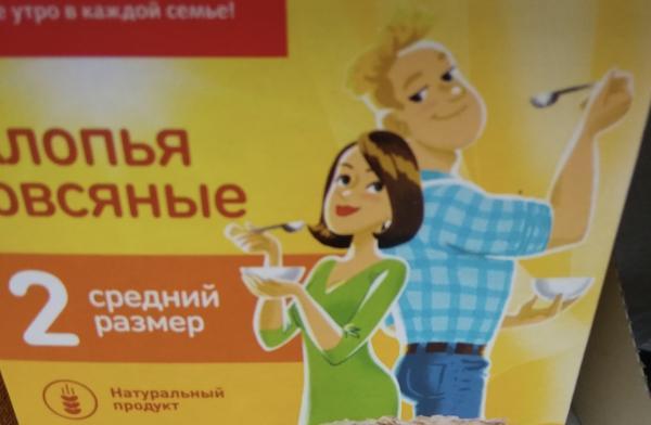 """""""Мать выглядит деловой"""". Москвичка пожаловалась на упаковку каши - но теперь овсянка не нравится феминисткам"""