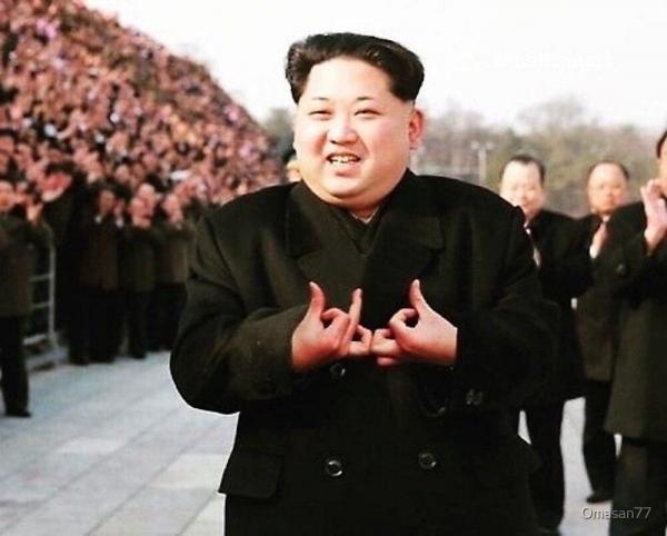 У Ким Чен Ына букет болезней, но об одной многие не подозревали. Для диагноза достаточно посмотреть на фото