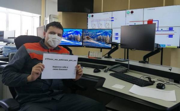 Полицию Екатеринбурга затроллили за участие во флешмобе. В послании о самоизоляции люди углядели двойной смысл