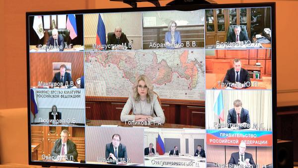 """Следующая неделя в России - тоже нерабочая, сообщает """"Коммерсантъ"""". На удалёнку перешло даже правительство"""