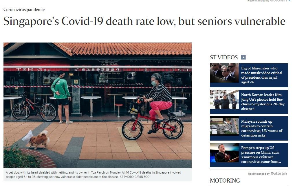 Люди увидели статью про COVID, но испугала их иллюстрация. Там пёс с пакетом на голове, и это лучшая фотобомба