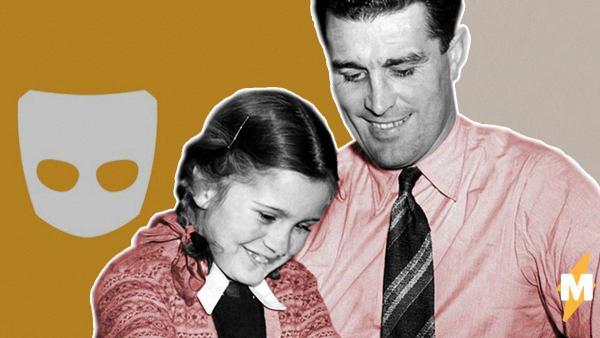 Сёстры шутили, что папа очень привязан к другу. Но стало не до шуток, когда они нашли профиль отца в соцсетях