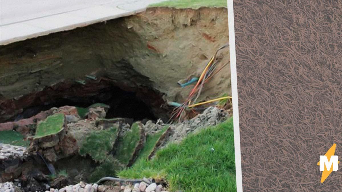 Парень показал воронку, раскрывшуюся во дворе дома. А люди узнали, куда ведёт дыра, - и у них мурашки