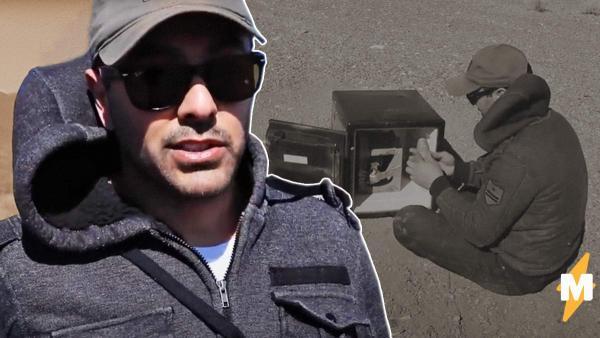 Блогер решил узнать, что будет, если положить в сейф гранату из PUBG. Опыты никогда не были такими взрывными