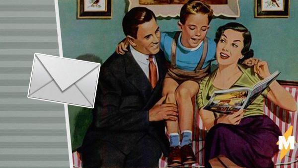 Отец считал семью идеальной, пока не получил письмо от незнакомца. Оно открыло ему секрет жены (и лишило сына)