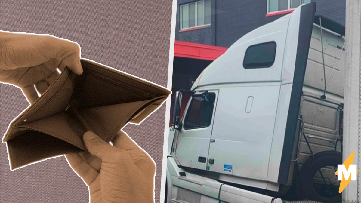 Водитель грузовика эпично отомстил боссу, зажавшему зарплату. Вид расплющенной Ferrari заставил плакать всех