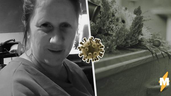 """Женщина умерла от коронавируса, но воскресла. Это не чудо, а месть подруге, которая её """"похоронила"""""""