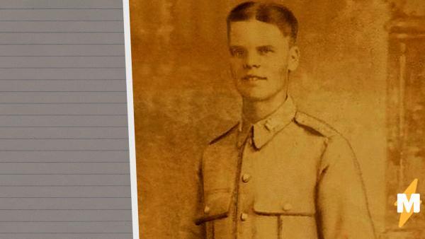 Письмо солдата 1940 года дошло по адресу и растрогало получателя. В нём парень предсказал будущее (но не своё)