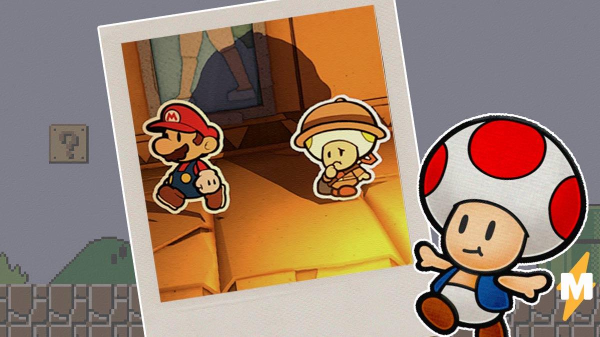Парень сыграл в Paper Mario, и его мир перевернулся. Картинка на фоне доказывает: грибы раньше были мутантами