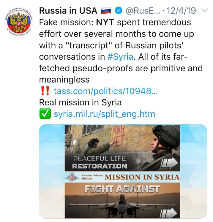 "The New York Times получили ""Пулитцер"" за 8 статей про влияние России в других странах"