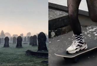 «Девчонка катается на скейте по вашей могиле». Жутковатое видео девочки-подростка приводит людей в ярость