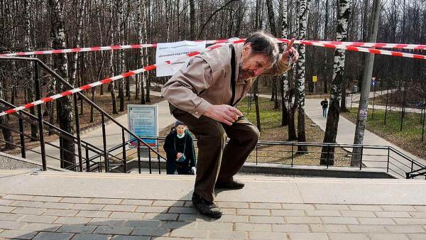 В Москве начинается второй этап снятия ограничений. Карантин - до 14 июня, но гулять можно даже пенсионерам