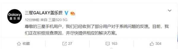 Смартфоны от Samsung сломал китайский лунный календарь. Чтобы преодолеть сбои, придётся пофотографировать