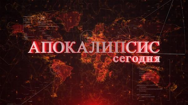 Генпрокуратура РФ признала фейками ролики о чипизации людей. Программа Михалкова в список почему-то не вошла