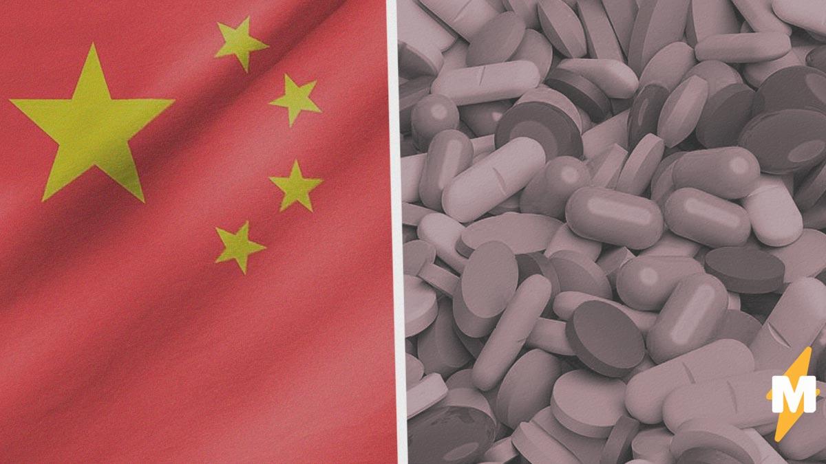 Зачем Китай скрывал опасность коронавируса? Всё дело в лекарствах – ведь с ними кто успел, тот и съел
