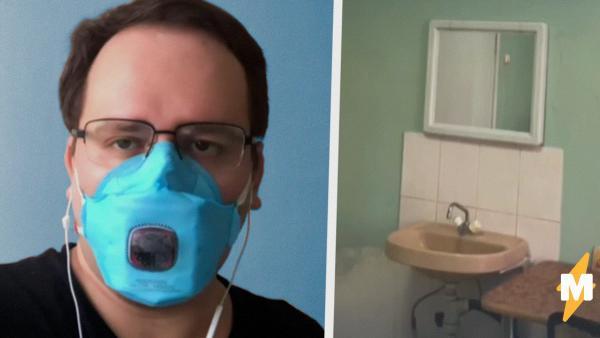 «Никогда не думал, что буду лежать в роддоме». Пациент из Москвы рассказал, как гинекологи лечат COVID-19