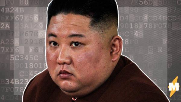 Разведка Южной Кореи предположила, почему пропадал Ким Чен Ын. И её версия отличается от предыдущих