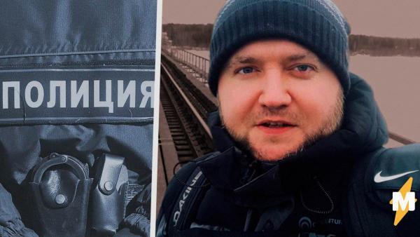 Создатель паблика «Омбудсмен полиции» обвиняют в вымогательстве. Видео задержания уже попало в Сеть