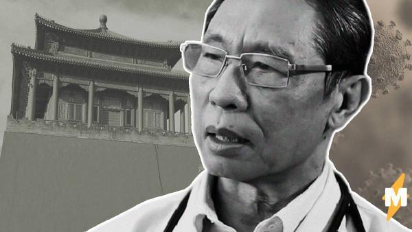 Эксперт осудил подход Китая к данным по COVID-19. Согласно им, число заражений в Ухане не менялось 10 дней