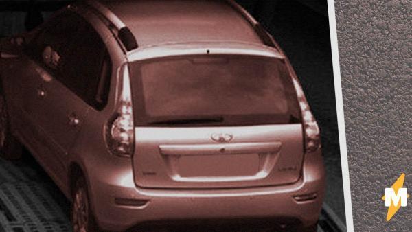 Машину оштрафовали за нарушение самоизоляции в Москве. Водителя в ней не было – но камерам виднее