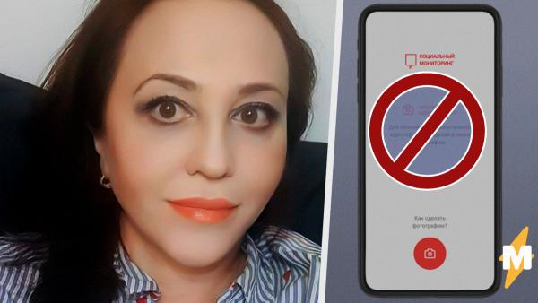 Москвичка по ошибке получила штраф за нарушение карантина. По видео ясно, что она прикована к постели