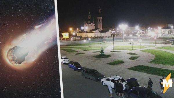 Над Сибирью пролетел зелёный метеорит – видео очевидцев завораживают. Учёный уже объяснил, что это было
