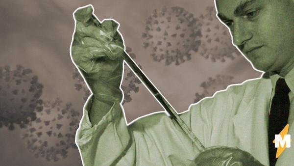 Иммунитет к коронавирусу возникает не у всех. И теперь учёные знают, почему