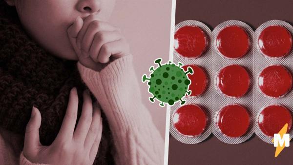 Положить конец пандемии помогут леденцы с секретным ингредиентом. И он точно найдётся у вас на кухне