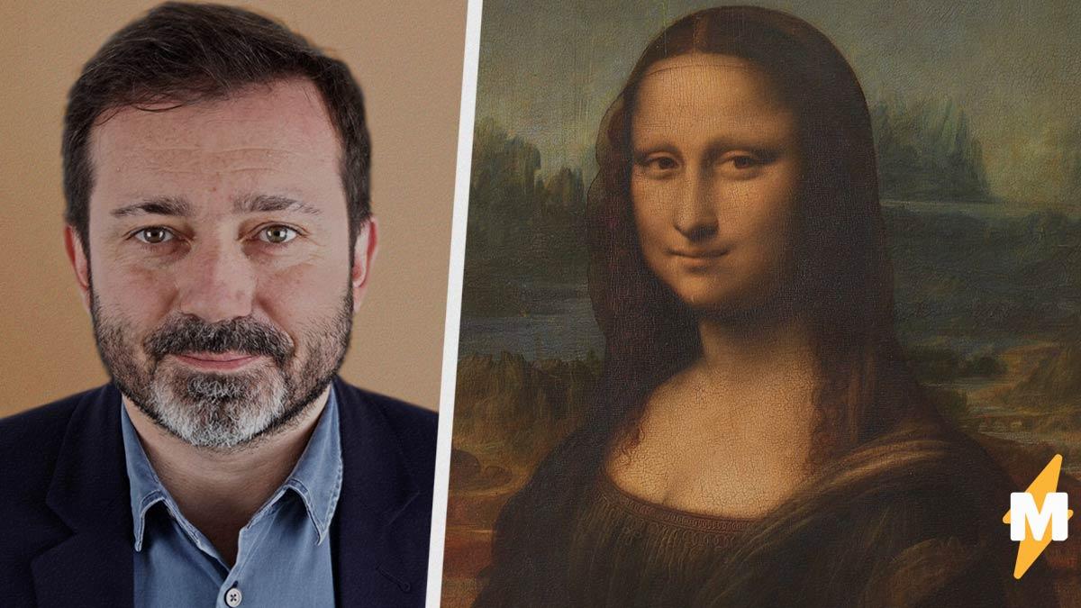 Бизнесмен предложил Франции обменять «Мону Лизу» на криптовалюту. Но движет им вовсе не кощунство